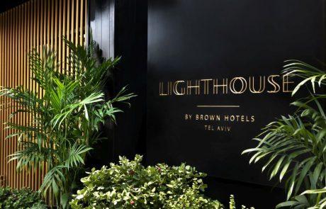 מחקר GBT: מחירי המלונות בעולם צפויים לעלות במתינות ב-2020