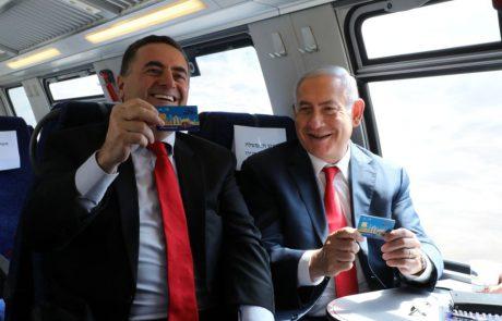"""הוארך הסדר הנסיעות בחינם ברכבת המהירה בקו נתב""""ג-ירושלים"""