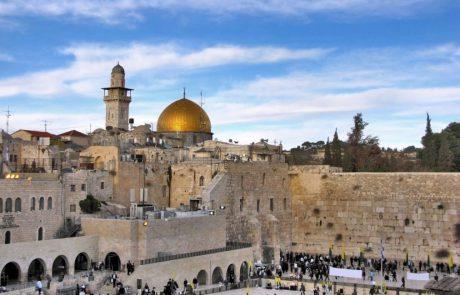 סקר : 93 אחוזים מהתיירים נתנו ציון טוב עד מצוין לביקור בישראל