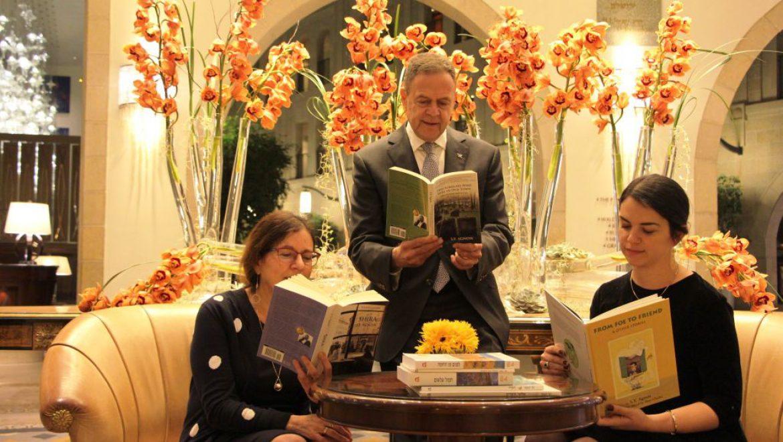 """""""מועדון הספר הטוב"""" במלון ולדורף אסטוריה"""