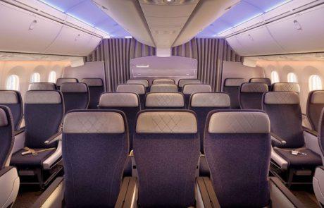 אל על מרחיבה את מושבי הפרימיום בכל מטוסי הדרימליינר