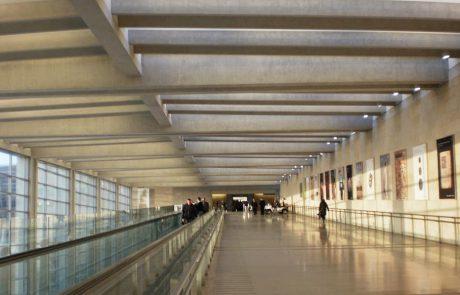 צמצומים ברשות שדות התעופה בעקבות הירידה בפעילות בנמלי התעופה