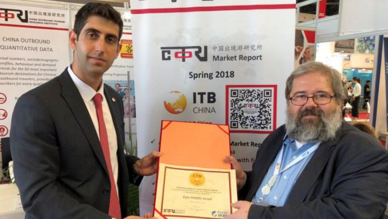 פרסCTW Award לשוק הסיני לרשת דן