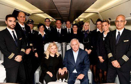 אל על לאחר דברי נתניהו על עומאן: מברכת את פעילותו לקיצור בנתיבי הטיסה