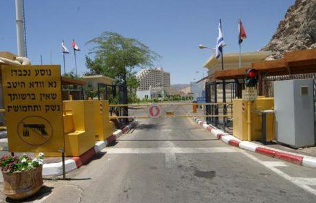 כ-30,000 נוסעים ו-2,500 כלי רכב צפויים לעבור במעבר בגין (טאבה)
