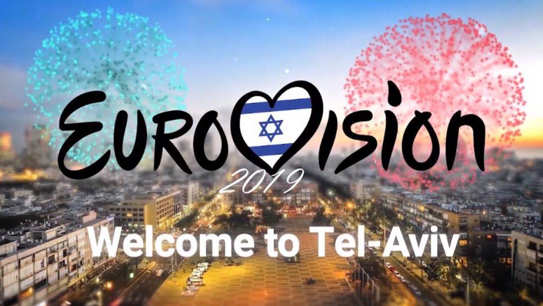 האירוויזיון ב-2019 יהיה בתל אביב, כך החליט איגוד השידור האירופי
