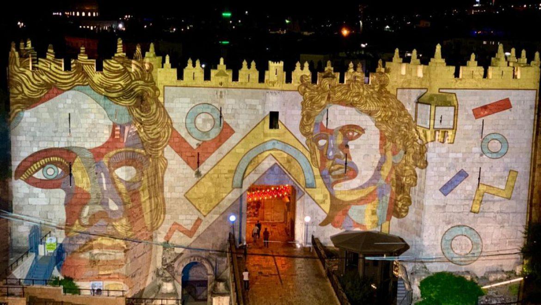 פסטיבל אור ירושלים ייפתח היום בבירה