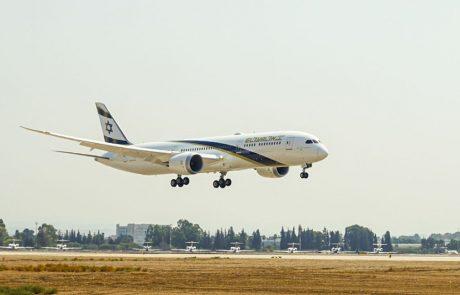 """המטוס """"ירושלים של זהב"""" של אל על נחת בישראל"""