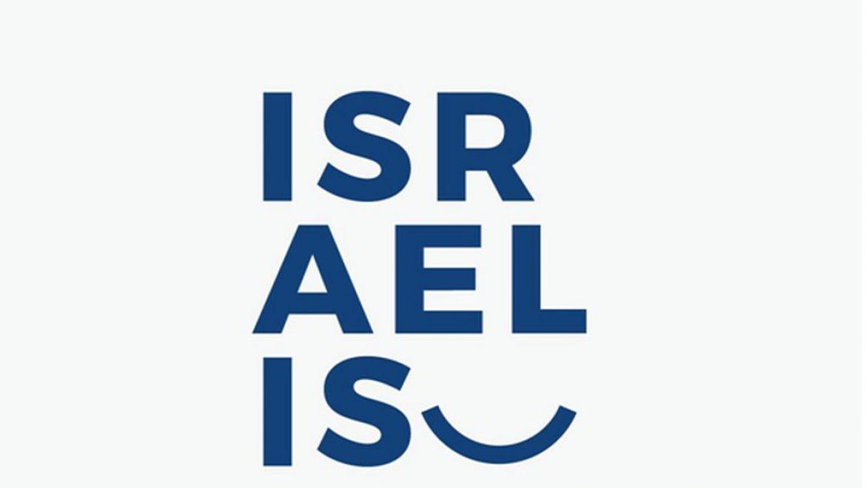 חדש: חמ״ל אנושי למטיילים הישראלים שתקועים בחו״ל