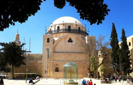 לבלות בפסח ברובע היהודי המתחדש בירושלים