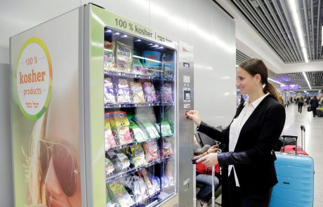 נמל התעופה בפרנקפורט מציע: חטיפים כשרים לדרך