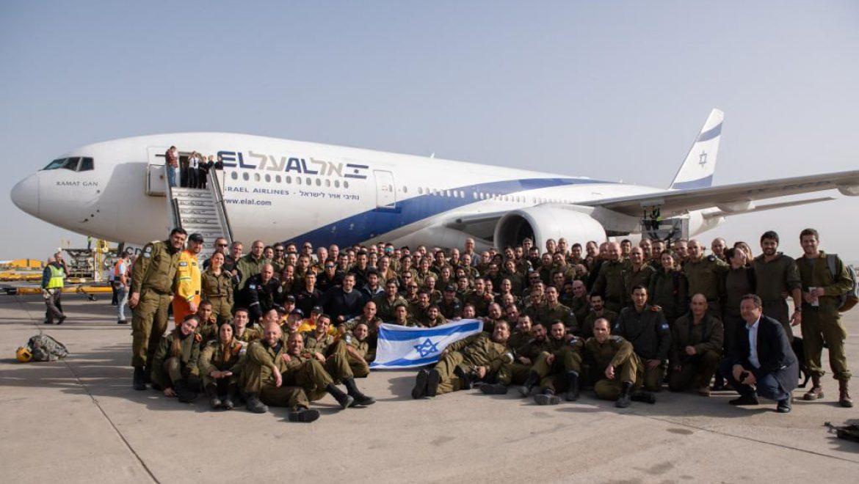 """יחידת החילוץ של צה""""ל בדרכה לברזיל במטוס אל על"""