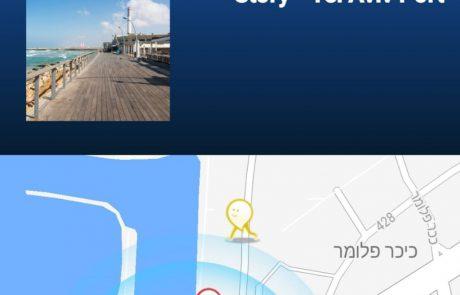 אפליקצייה עם נקודות הצילום הטובות בתל אביב לתיירי הגאווה