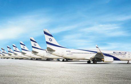 אל על במחווה מיוחדת ליישובי הקריות בישראל