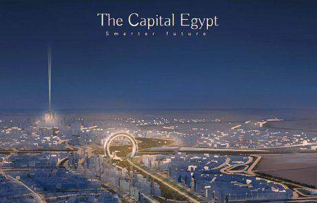 חברת ITEC תפתח במצרים בידור ומלונאות ב-20 מיליארד דולר