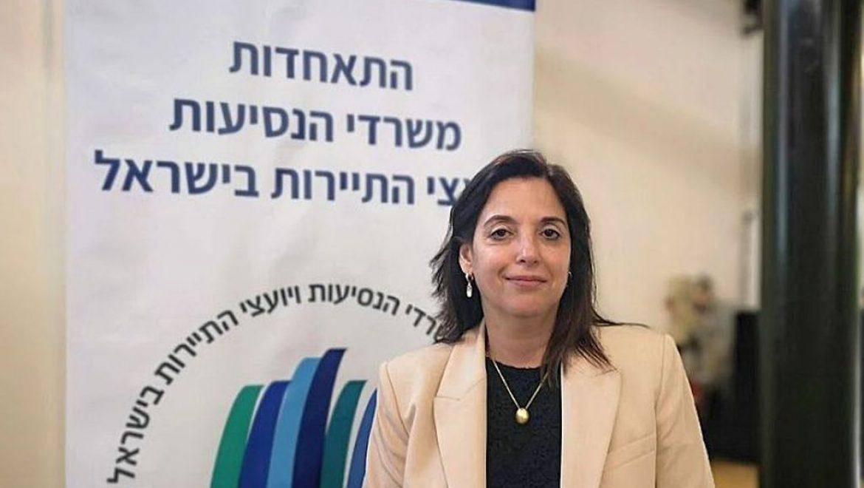 """טלי לאופר אפשטיין נבחרה למנכ""""לית התאחדות יועצי התיירות בישראל"""