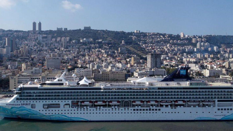 אוניית התיירים Norwegian Spirit עגנה הבוקר בנמל חיפה