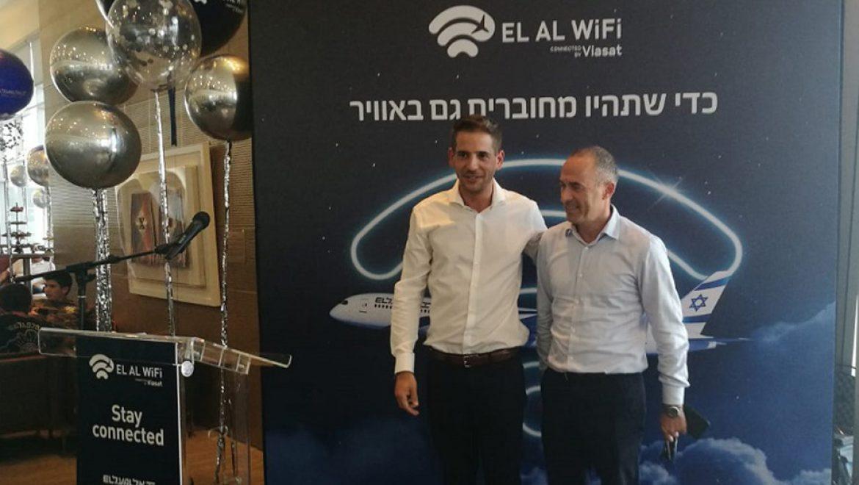 EL AL WiFi – שירות האינטרנט האלחוטי הושק במטוסי אל על