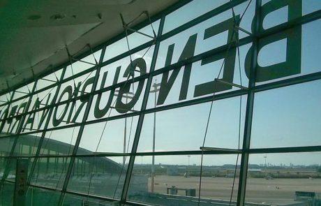 """שנת 2019 בנתב""""ג: 24 מיליון נוסעים בטיסות נכנסות ויוצאות"""