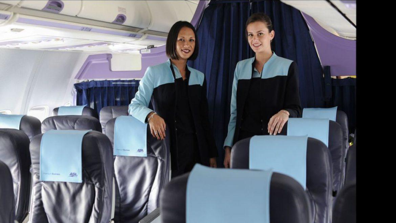 טיסתה הראשונה של ASL נחתה בישראל
