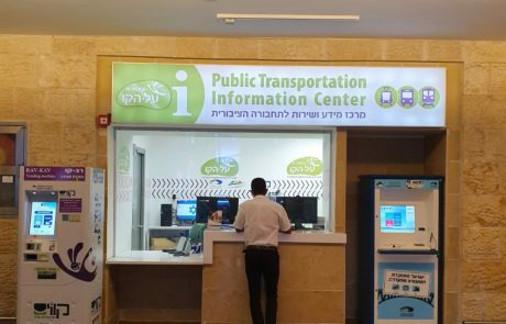 """שירות חדש: רישיון נהיגה """"אקספרס"""" מהיום למחר"""