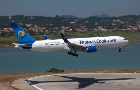 בריטניה מתכננת לשנות את חוקי פשיטת הרגל של חברות תעופה