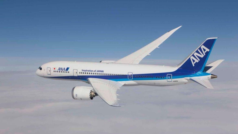 סגן נשיא חברת התעופה היפנית ANA יבקר ב-IMTM