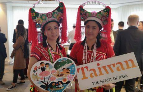 ביקור בטאיוואן הוא ביקור בסין דמוקרטית