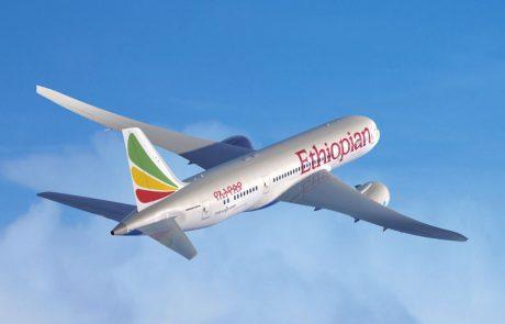 אתיופיאן איירליינס מציעה הטבה מיוחדת לטיסות לאפריקה