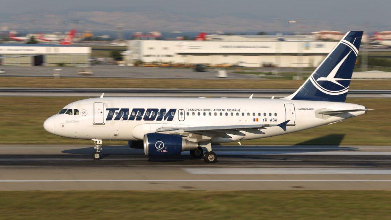 """חברת התעופה הרומנית טארום מתרחבת לארה""""ב עם טל תעופה"""