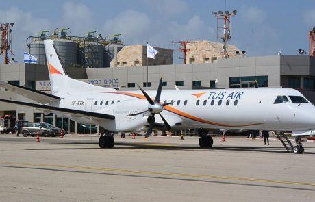 TUS AIRWAYS מתכננת לחדש את הטיסות לנמל התעופה בחיפה