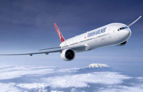 טיסות טורקיש איירליינס הושעו עד ה-1 במאי 2020