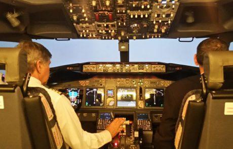 ועדת הכלכלה אישרה תיקון תקנות טיס מציל חיים