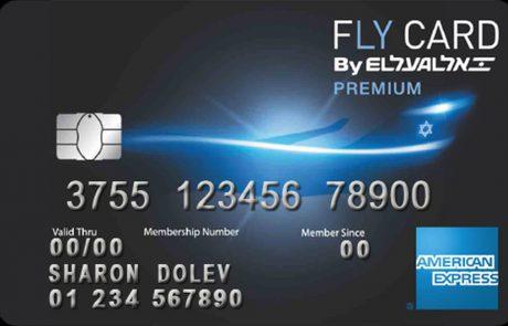 פועלים אקספרס תנפיק כרטיס פלייקארד פרימיום של אל על
