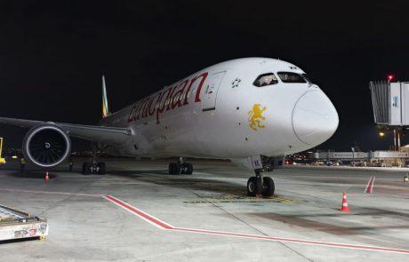 אתיופיאן איירליינס: מטיסת בכורה לקהיר ב-1946 ועד תל אביב ב-2020
