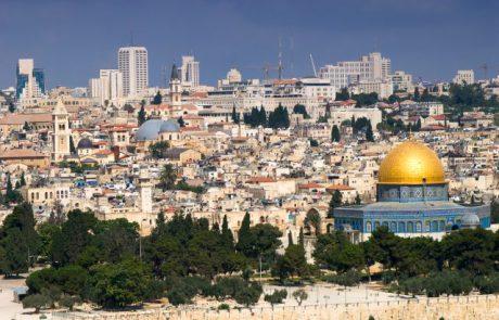 המבקר: נזק לשיווק התיירות בגלל כפילות בטיפול בירושלים