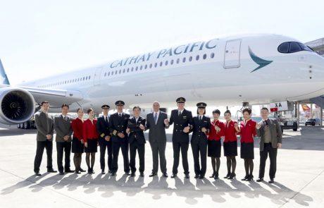 קתאי פסיפיק: מטוס איירבוס A350-1000 ראשון הגיע הביתה