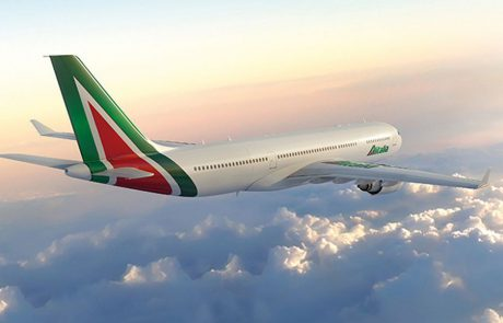 אליטליה חברת התעופה הדייקנית בעולם