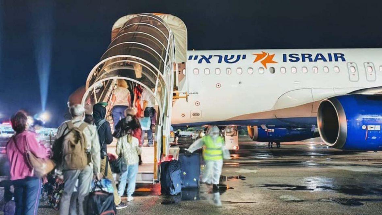 טיסת חילוץ של ישראייר מקזחסטן וקירגיסטן לישראל