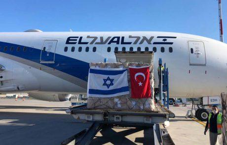לאחר יותר מעשור מטוס אל על נחת באיסטנבול
