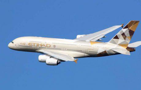 איתיחאד איירווייז  מודיעה על השקת הטיסות לישראל