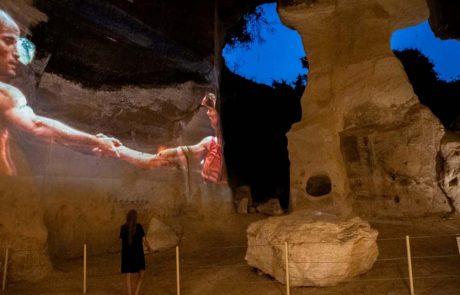 """""""ליבה"""": טיול וריקוד במערת הפעמון בגן הלאומי בית גוברין-מרשה"""