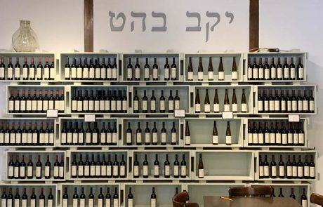 יין ישמח לבב: יקב בהט מזמין לסיור ביקב ולטעימת יינות
