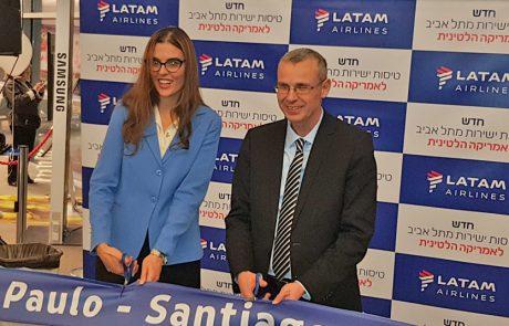 חברת התעופה LATAM נחתה לראשונה עם תיירים מאמריקה הלטינית