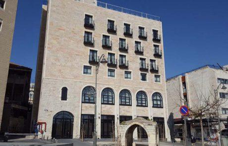 מלון הבוטיק בראון JLM: חדש, מעוצב וינטג' ובמיקום מנצח בלב ירושלים