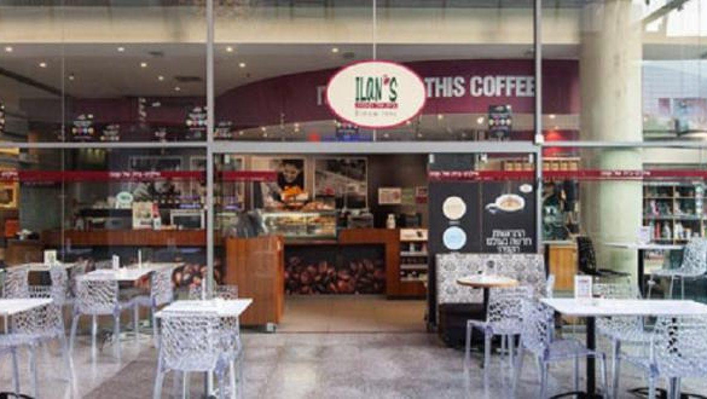 """רשת בתי הקפה אילן'ס בנתב""""ג"""