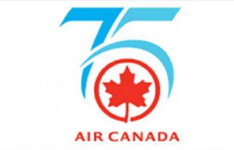 75 להיווסדה של אייר קנדה