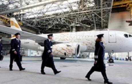 עיטור היונה למטוסי בריטיש איירווייס