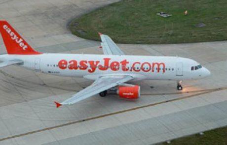 איזי ג'ט : לוח טיסות לקיץ 2015