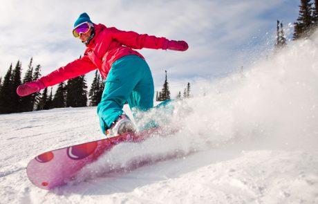 'אופיר טורס' מציעה – חופשות סקי באיטליה ובבולגריה